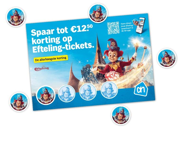 ah.nl/efteling-winactie