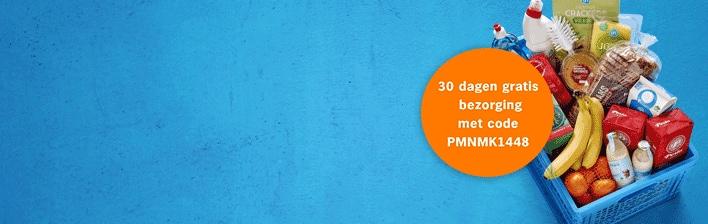 Krijg 30 dagen gratis bezorging met code PNMNK1448
