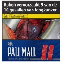 Pall Mall Red Ultra
