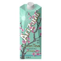 Een afbeelding van Arizona Green tea honey